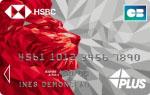 HSBC Visa Plus
